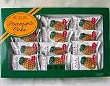 新東陽 鳳梨酥12個/袋・【パイナップルケーキ】台湾名産