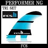 FCS2 フィン パフォーマー PERFORMER NEO GLASS THRUSTER TRI FIN SMALL MIDIUM トライ フィン サーフボード S