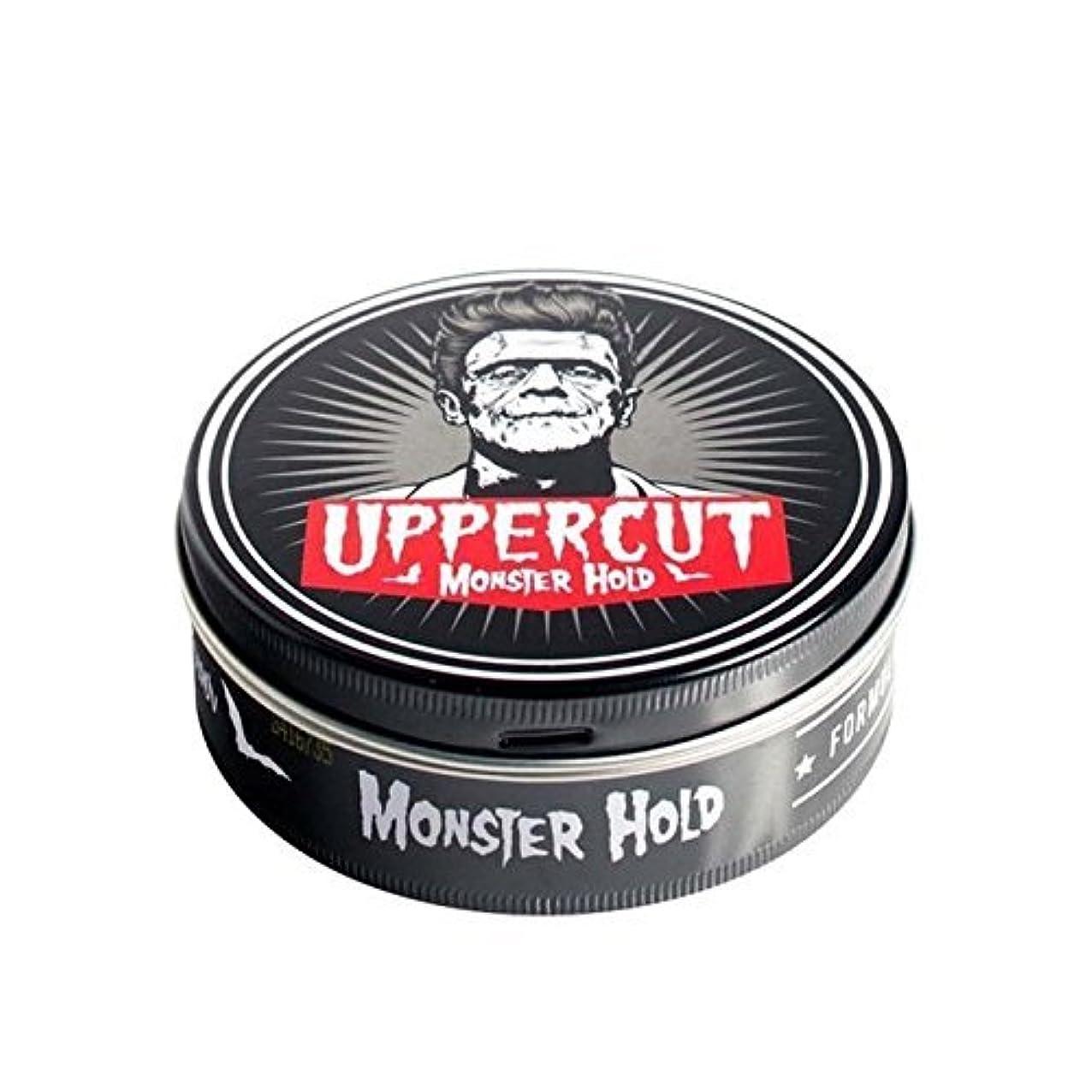 内なる役に立たない経営者UPPERCUT DELUXE MONSTER HOLD アッパーカット デラックス モンスターホールド 70g
