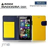 MADOSMA Q501 ケース JMEIオリジナルホールドフリップケース TRITON イエロー マドスマ mouse computer マウスコンピューター simフリー スマホ カバー スマホケース スマートフォン