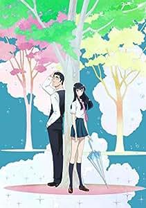 恋は雨上がりのように 上(完全生産限定版) [Blu-ray]
