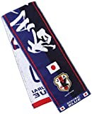 (Jリーグエンタープライズ)J.LEAGUE ENTERPRISE サッカー 日本代表 観戦グッズ タオルマフラー(選手) 香川 真司 10 11-33120 ND ブルー F