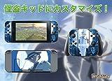 【E-game】 高品質 Nintendo Switch スキンシール 保護カバー (本体 ドック Joy-Con グリップ 4点セット) 液晶保護フィルム & オリジナルクロス付き 「怪盗キッド」
