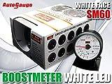 オートゲージ(AUTOGAUGE) ブースト計 SM 60Φ ホワイトフェイス ホワイトLED