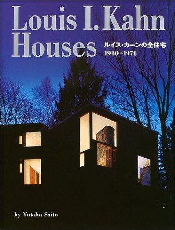 Louis I.Kahn Houses―ルイス・カーンの全住宅:1940‐1974の詳細を見る