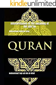 Interpretation of the meaning of the Qur'an (English Edition)