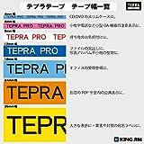 キングジム テープカートリッジ テプラPRO 12mm  SS12K 画像