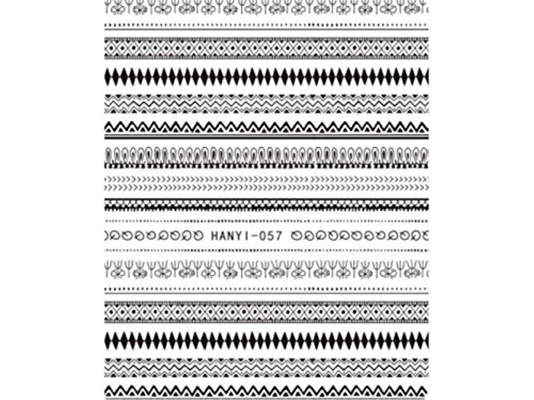 安西凍った断片Osize ファッションカラフルな花ネイルアートステッカー水転送ネイルステッカーネイルアクセサリー(示されているように)