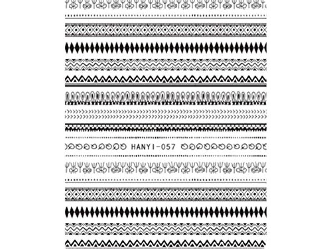 プリーツマージ規定Osize ファッションカラフルな花ネイルアートステッカー水転送ネイルステッカーネイルアクセサリー(示されているように)