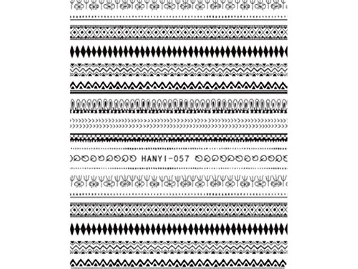カナダ障害独立したOsize ファッションカラフルな花ネイルアートステッカー水転送ネイルステッカーネイルアクセサリー(示されているように)