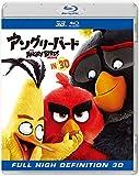 【Amazon.co.jp限定】アングリーバード IN 3D(赤ちゃんバード2Lサイズオリジナルビジュアルシート2枚セット付) [Blu-ray]