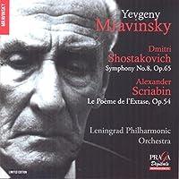 Shostakovich/Scriabin: Symphon