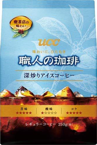 職人の珈琲 深煎りアイスコーヒー SAP 250g