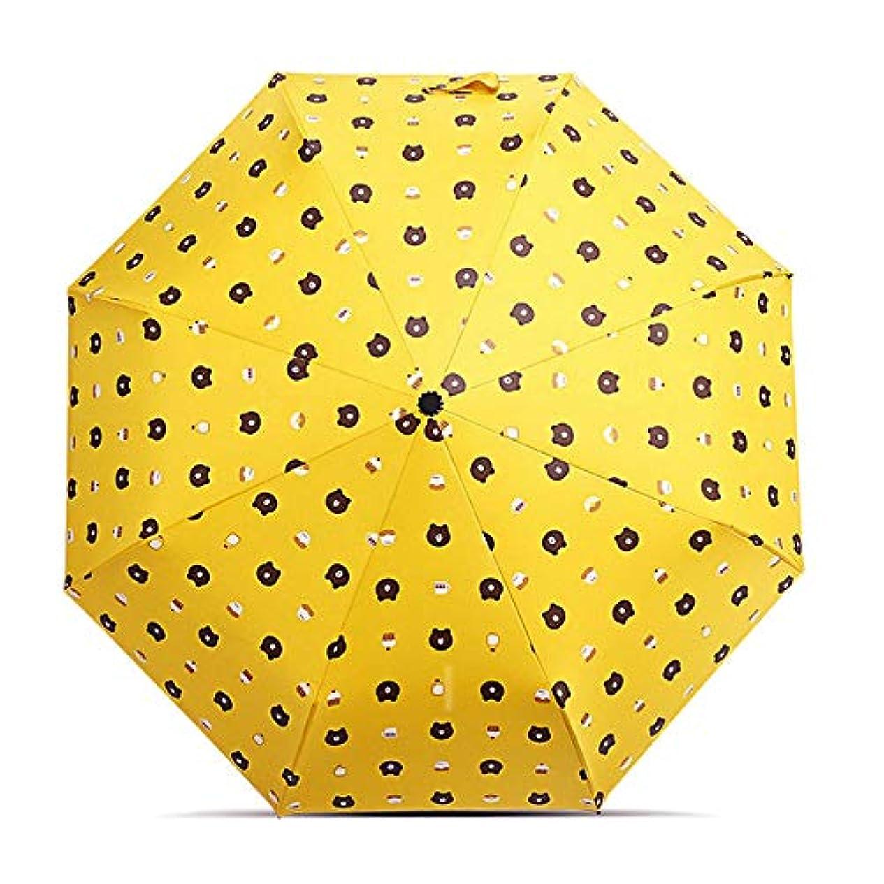 樫の木バッチ枯渇旅行傘、漫画ミニ雨8骨抗UV三つ折り傘、晴れや雨の日に適したポータブル