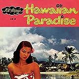 HAWAIIAN PARADISE(ハワイアン名曲集/ブルー・ハワイ)
