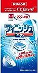 フィニッシュ 食洗機用洗剤 固形 タブレット パワーキューブ 試供品 5個入り