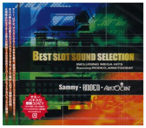 サミー、ロデオ、アリストクラート ベストオブパチスロミュージックCD サミー パチスロ爆裂コンピ