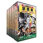 西部劇 パーフェクトコレクション DVD50枚組セット 1