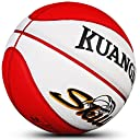 カウアミ(Kuangmi)バスケットボール 5号 ミニバスケットボール 子供 小学生 (レッド)