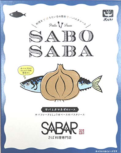 Sabo SABA サバとタマネギのソース 140g ×6箱