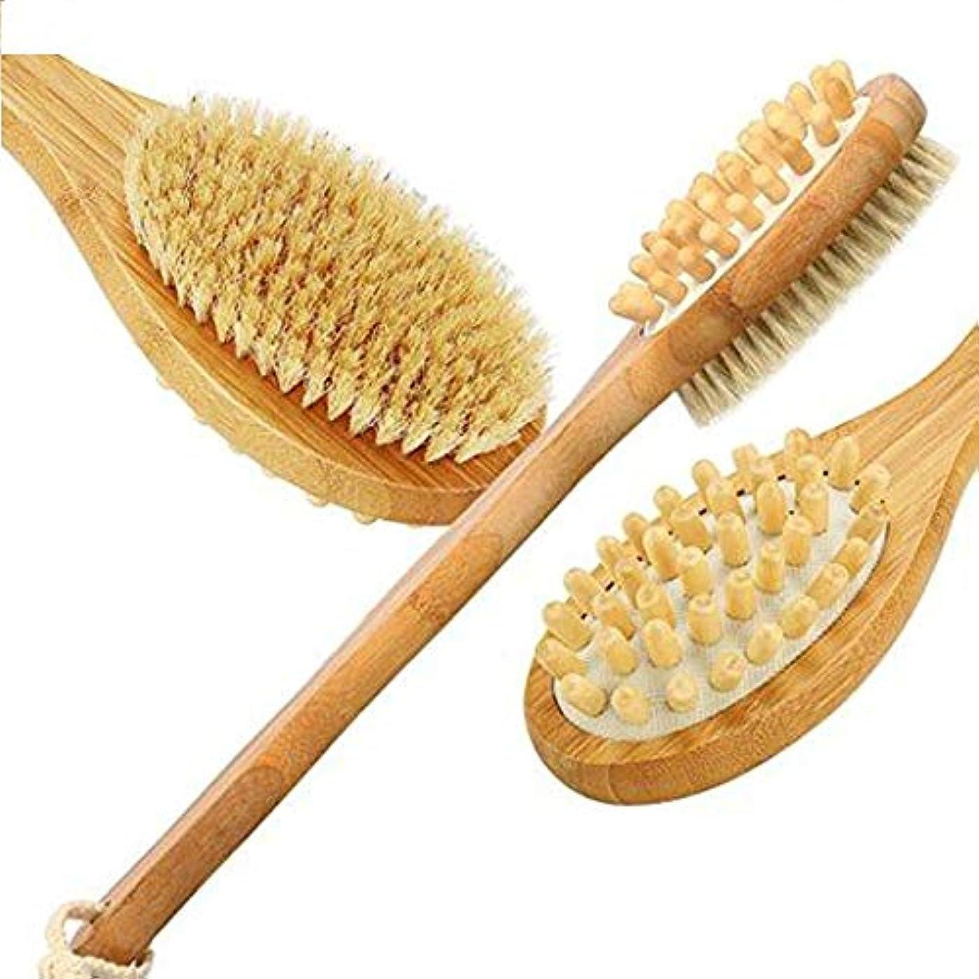 タフ端末彼女自身2 in 1 Body Brush for Dry Skin Brushing Back Scrubber Dead Skin Remover Exfoliating Cellulite Bamboo Bath Brush with Long Handle ドライスキンブラッシングのためのボディブラシバックスクラバースキンエクスフォリエイティングセルライトロングハンドルのブラシ