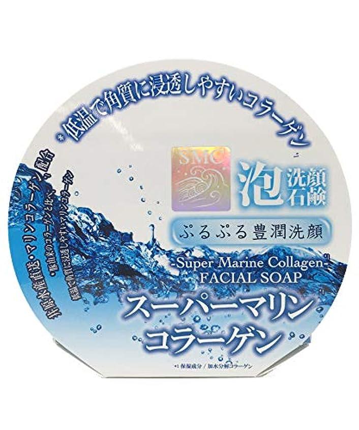 飲み込むパラダイス飾り羽ペリカン石鹸 スーパーマリンコラーゲン 100g