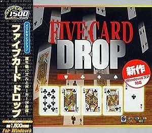 パズルセレクション ファイブカードドロップ~FIVE CARD DROP~