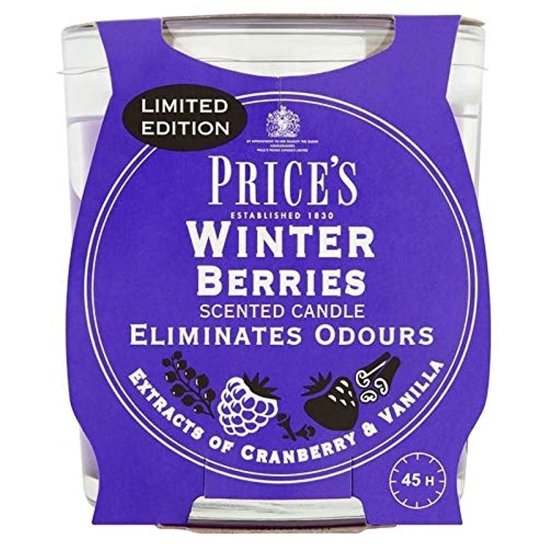 無秩序息苦しい和らげる[Prices ] 価格の冬のベリーの香りのキャンドル - Price's Winter Berries Scented Candle [並行輸入品]