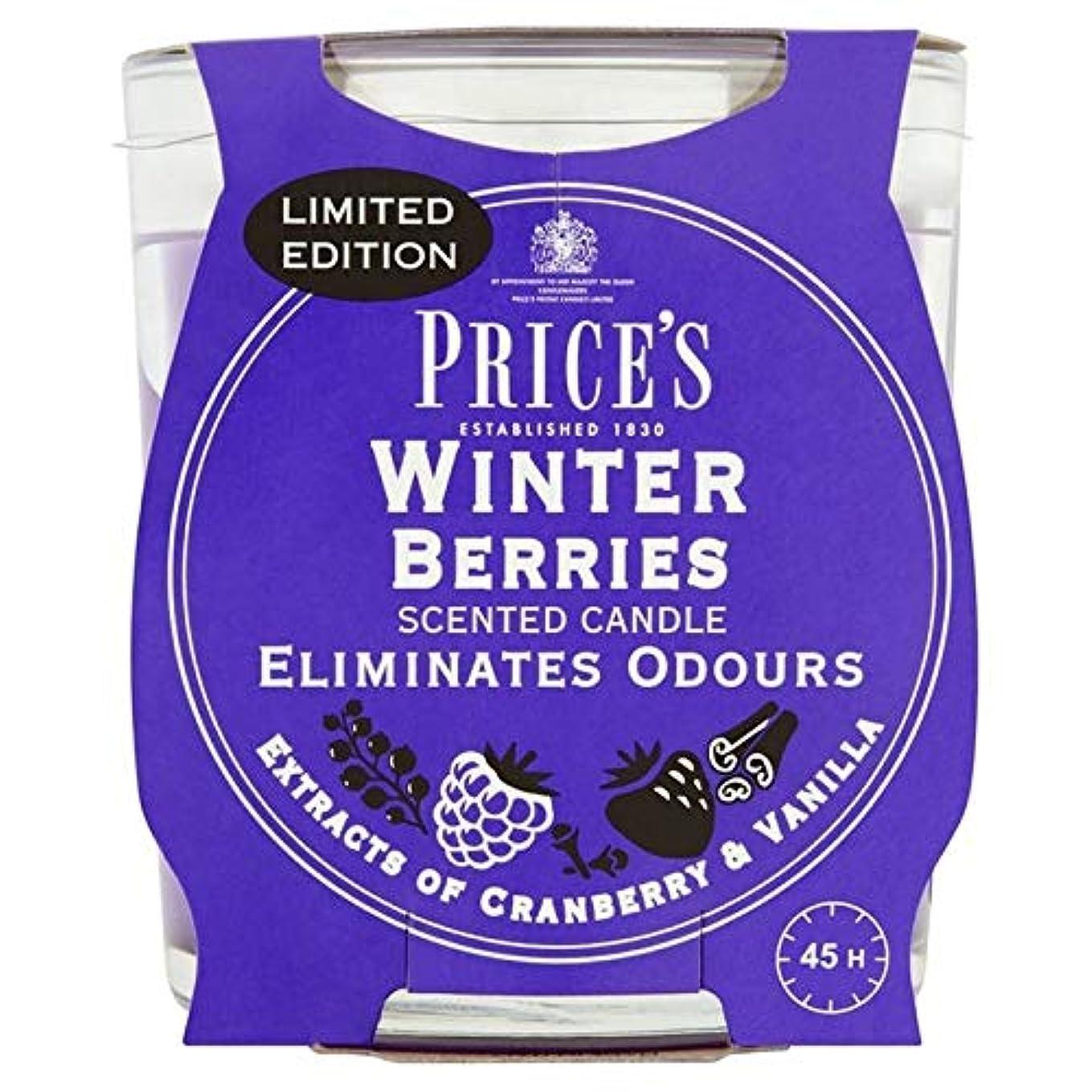 シャー革新深める[Prices ] 価格の冬のベリーの香りのキャンドル - Price's Winter Berries Scented Candle [並行輸入品]