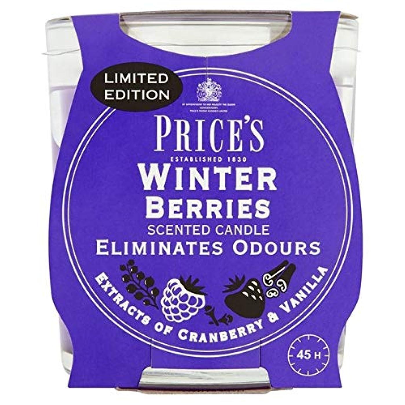 早熟神話忌み嫌う[Prices ] 価格の冬のベリーの香りのキャンドル - Price's Winter Berries Scented Candle [並行輸入品]