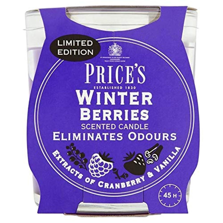 シートシェード架空の[Prices ] 価格の冬のベリーの香りのキャンドル - Price's Winter Berries Scented Candle [並行輸入品]
