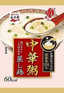 永谷園 FDブロック 中華粥 蒸し鶏 15.8g
