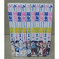 競女!!!!!!!! コミック 1-10巻セット
