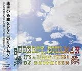 RUDE BOY,SOUL MAN-IT'S A REGGAE THING!!-Mixed by DJ DAISHIZEN