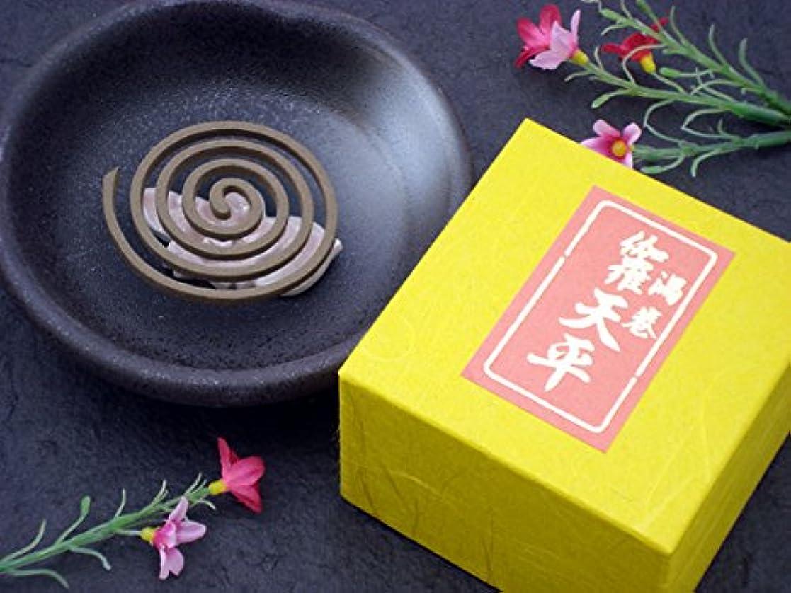 オレンジ精巧なアコード伽羅 天智 【うずまき】 【お香】