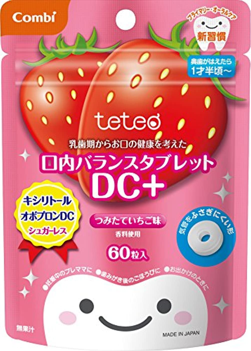 コンビ テテオ 乳歯期からお口の健康を考えた 口内バランスタブレット DC+ つみたていちご味 60粒入