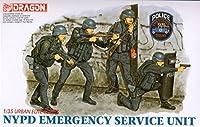 ドラゴン 1/35 6506 NYPD救急隊
