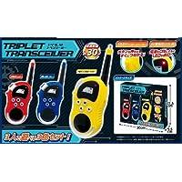 トランシーバー トリプレットトランシーバー 3色3台1セット 通話可能距離約30m