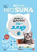ネオ・ルーライフ 猫砂 ネオ砂 ブルー 12L