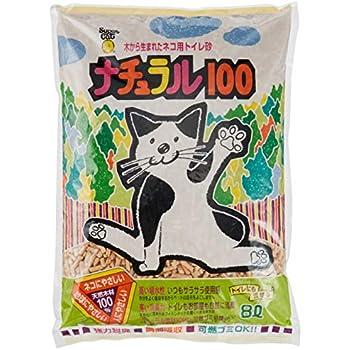 スーパーキャット (Super Cat) ナチュラル100 猫用 8L