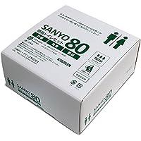 簡易トイレ 防災対策 災害用 防災簡易 携帯トイレ SANYO80 簡易トイレセット 80回分 日本製