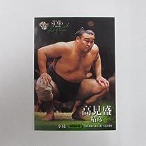 BBM2013大相撲カード/レジェンド-GLORY-■レギュラーカード■54/高見盛/小結