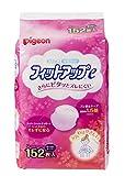 【Amazon.co.jp 限定】 ピジョン Pigeon 母乳パッド フィットアップ エコノミー economy 152枚入 ピタッとズレにくい母乳パッド