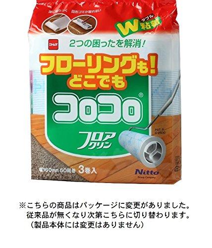ニトムズ コロコロ フロアクリン ジョイントシャフト C2500用 スペアテープ 3巻入