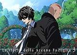 アルカナ・ファミリア Vol.3<初回限定版>[Blu-ray/ブルーレイ]