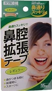 川本産業 鼻腔拡張テープ レギュラー 15枚入り