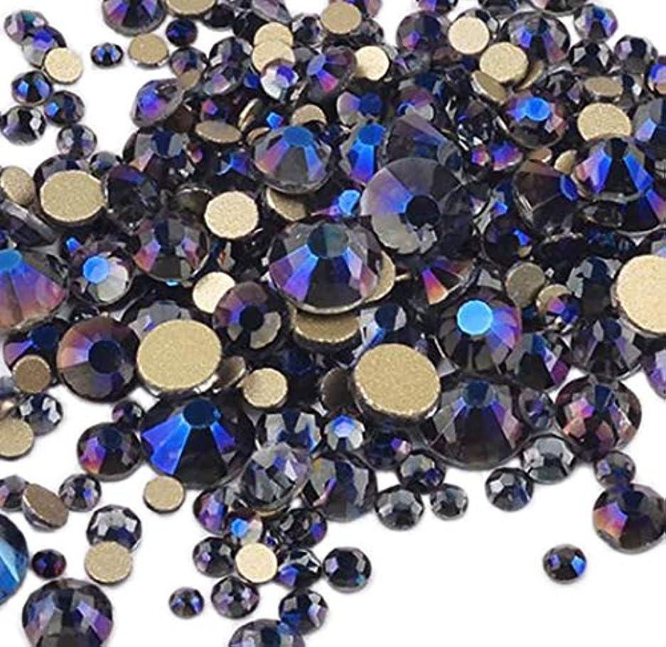 センチメートル家事大胆XIULI カラー ラインストーン DIY ネイルを飾てと服装使用 高い採光 約1440粒(ss3-20混合サイズ) (バイオレット)