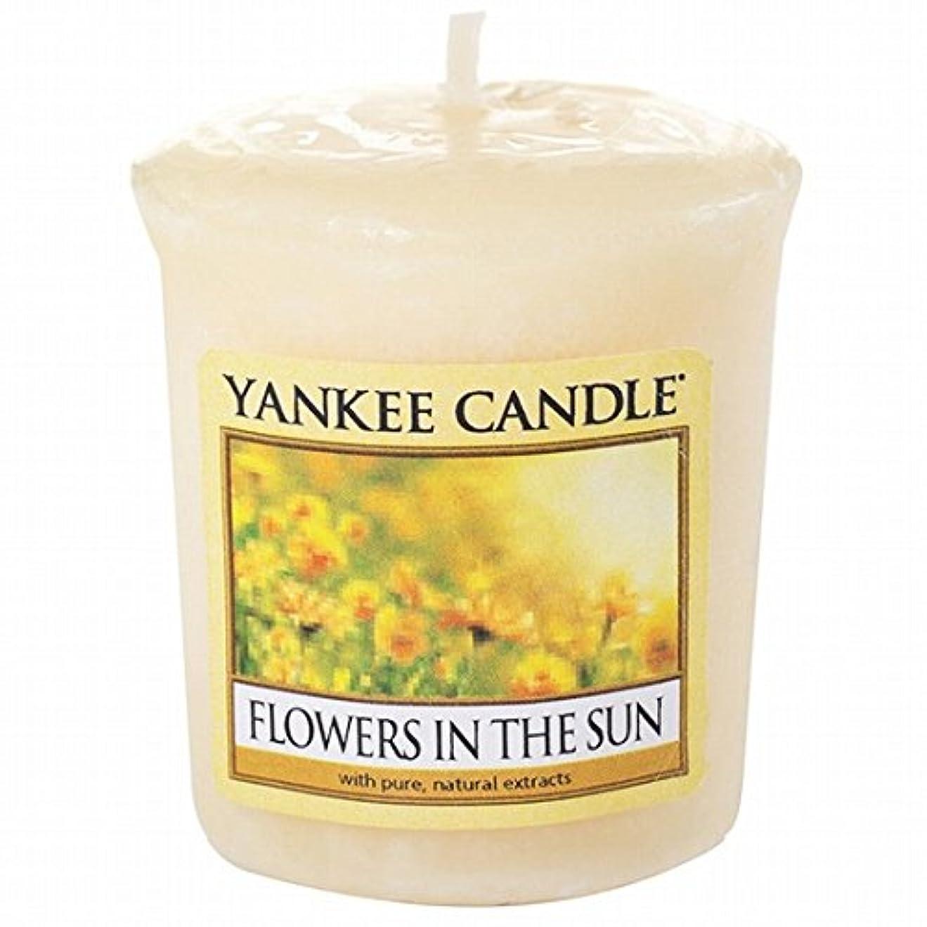 変数配管工急ぐヤンキーキャンドル(YANKEE CANDLE) YANKEE CANDLE サンプラー 「フラワーインザサン」