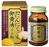 オリヒロ にんにく卵黄油 ソフト粒