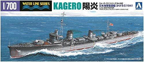 1/700 ウォーターライン No.442 日本海軍駆逐艦 陽炎 (1941)